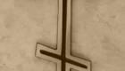 Крест из бронзы на памятник